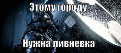 Как провести День России 12 Июня 2021 года? Квест проект FoX Саратов Самара